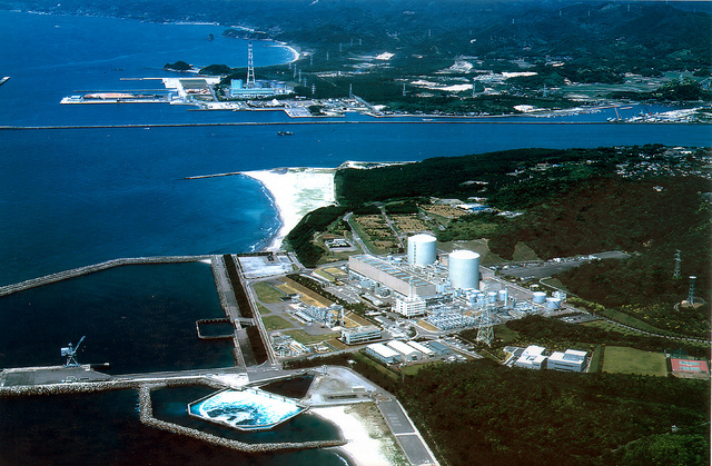 Sendai nuclear power plant, Satsumasendai, Kagoshima prefecture; Photo: Kyushu Electric Company / IAEA Imagebank, CC BY-SA 2.0