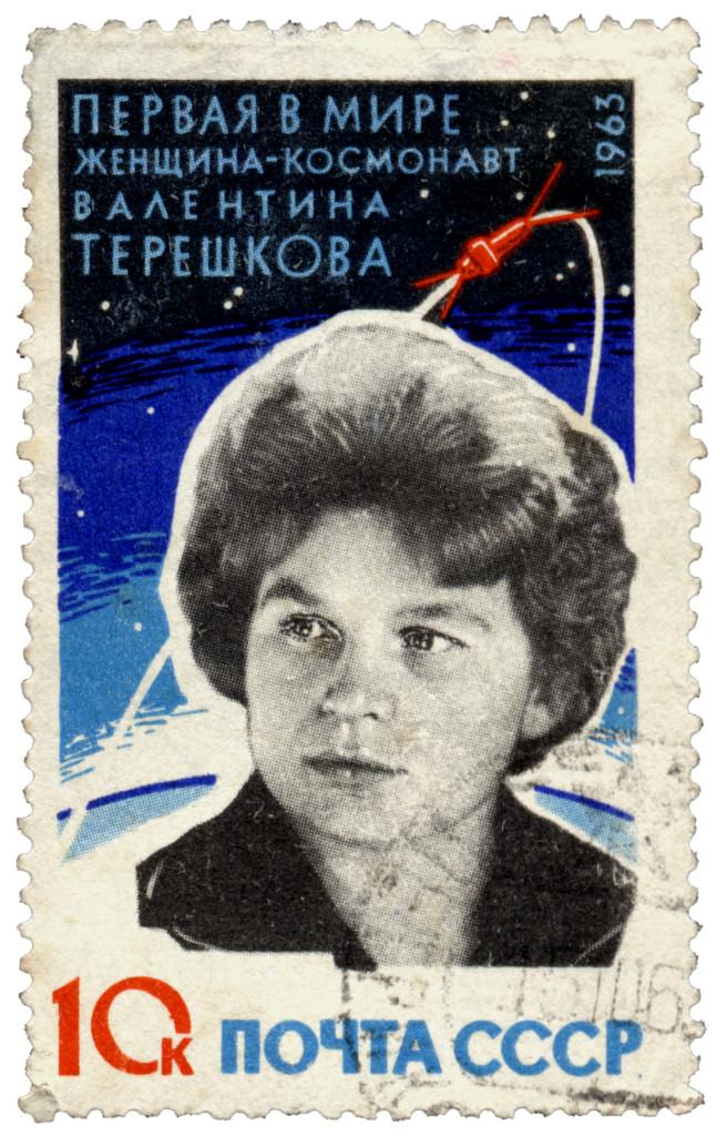 """Soviet Union-1963-Stamp-0.10. Valentina Tereshkova"". Licensed under Public Domain via Wikimedia Commons."